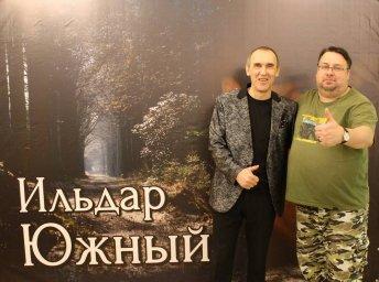 Ильдар Южный, Алексей Адамов