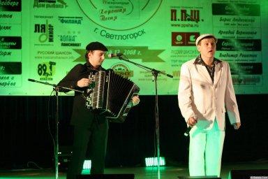Юрий Белоусов 13 декабря 2008 года на фестивале Хорошая песня 8