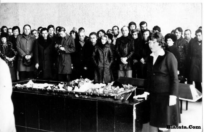Похороны Аркадия Северного