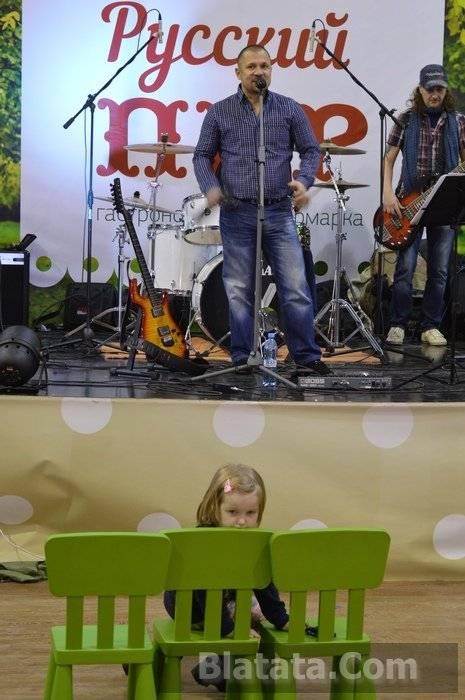 Сергей Родня 3
