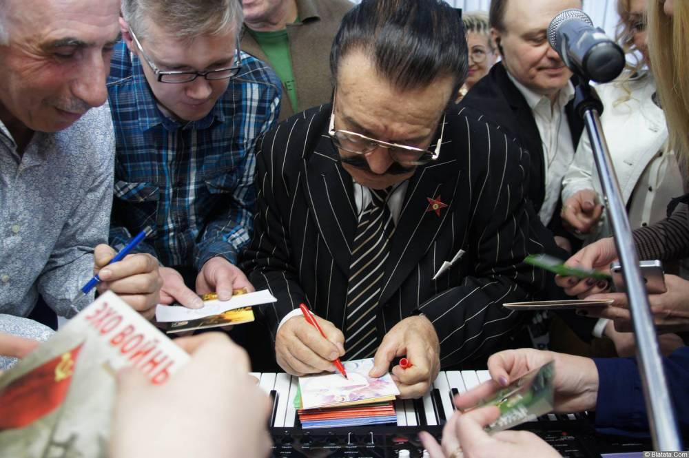 Вилли Токарев после концерта дает автографы