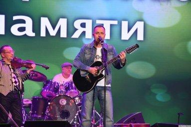 Павел Берденников на 24-м фестивале памяти Аркадия Северного 1