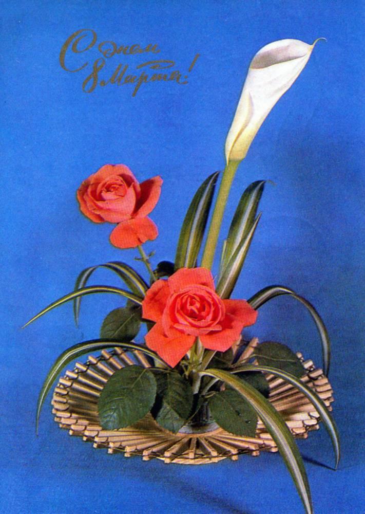 С днем 8 марта, советская открытка. Фотограф Р. Анисонян и В. Баранников. 1975 год. Букет роз и лилии
