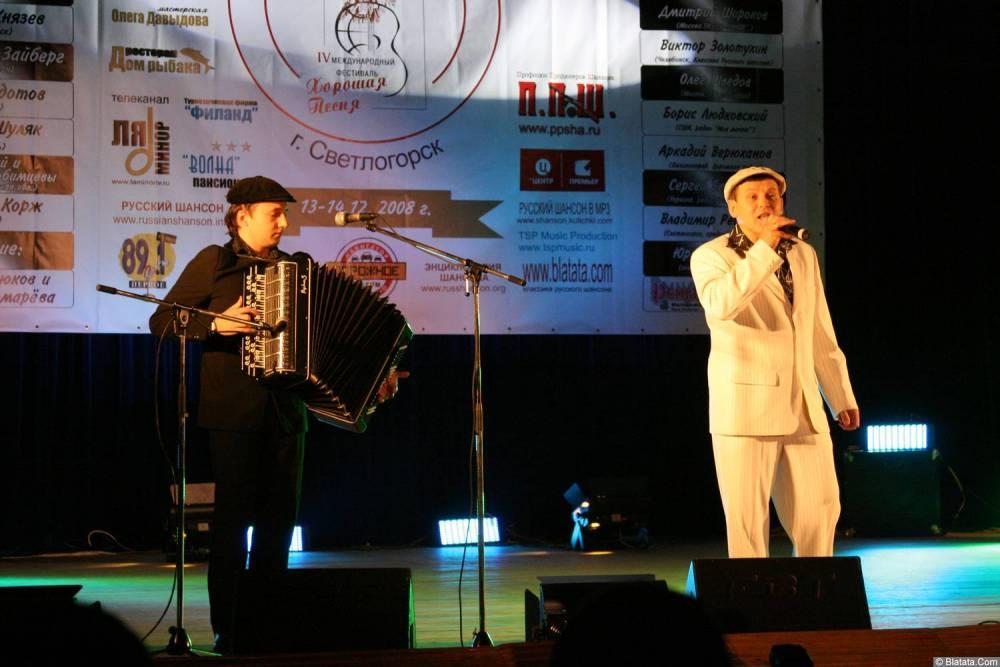 Юрий Белоусов 13 декабря 2008 года на фестивале Хорошая песня 2