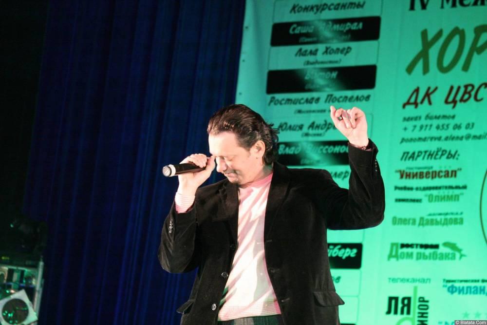 Виталий Волин 13-14 декабря 2008 года на фестивале Хорошая песня 5