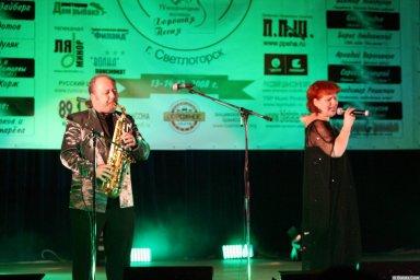 Ляля Рублёва 13 декабря 2008 года на фестивале Хорошая песня 10