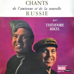 Theodore Bikel - Songs Of Russia Old & New (1959)