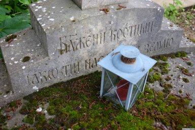 Могилка на старо-русском на кладбище Сент-Женевьев-де-Буа