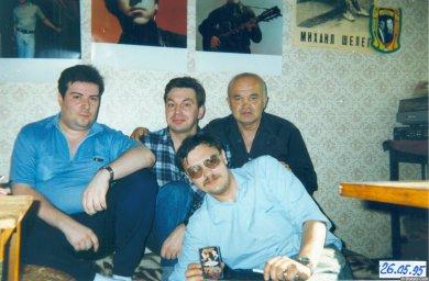 Александр Волокитин, Михаил Шелег, Стас Ерусланов, А. Попов 3