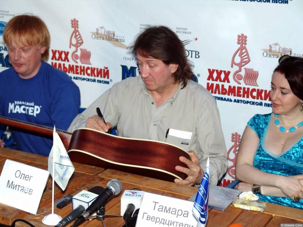 Олег Митяев ставит автограф на гитаре