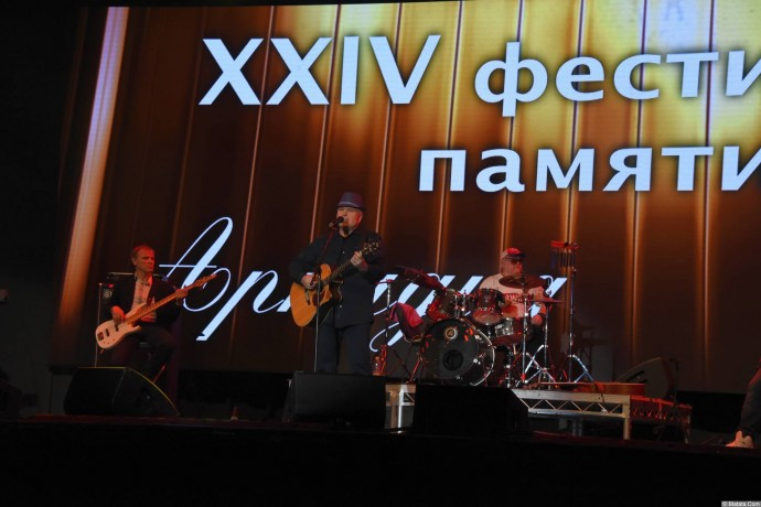 Владимир Марченков на 24-м фестивале памяти Аркадия Северного 8