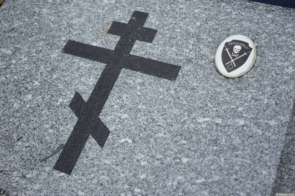 Кенотаф корниловцам на кладбище Сент-Женевьев-де-Буа