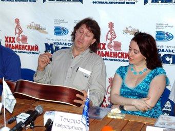 Тамара Гвердцители  на ХХХ-м Ильменском фестивале с Олегом Митяевым