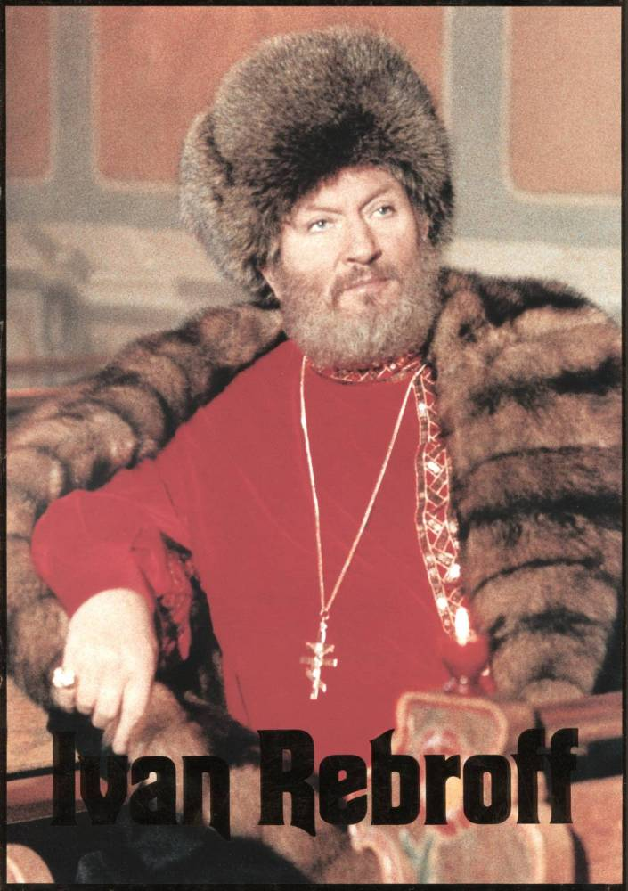Ivan Rebroff на плакате