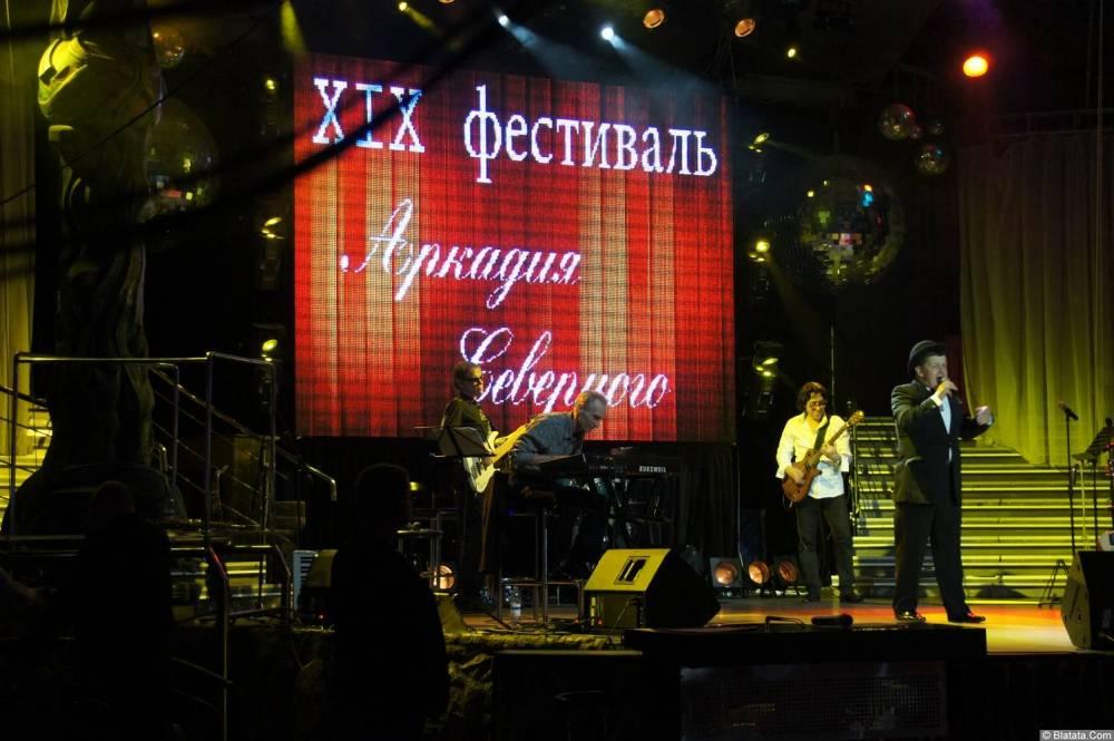 Евгений Любимцев на сцене XIX фестиваля памяти Аркадия Северного 3