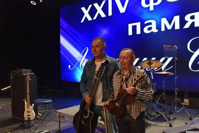 Павел Берденников и Алексей Дулькевич на 24-м фестивале памяти Аркадия Северного 1