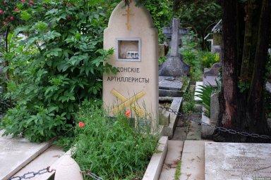 Кенотаф донским артиллеристам на кладбище Сент-Женевьев-де-Буа
