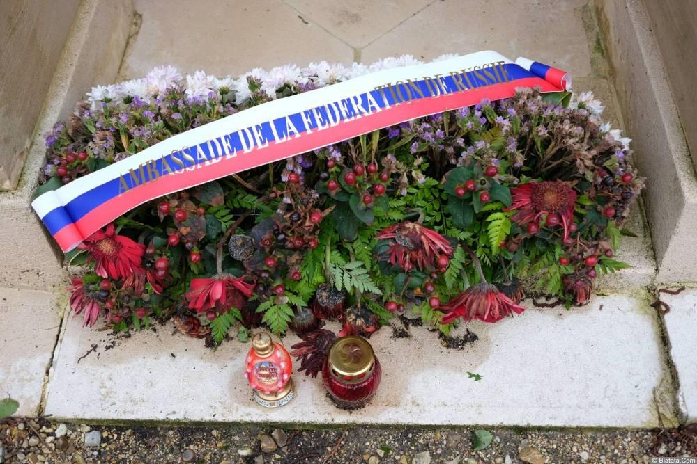 Цветы и ягоды от посольства России на кладбище Сент-Женевьев-де-Буа