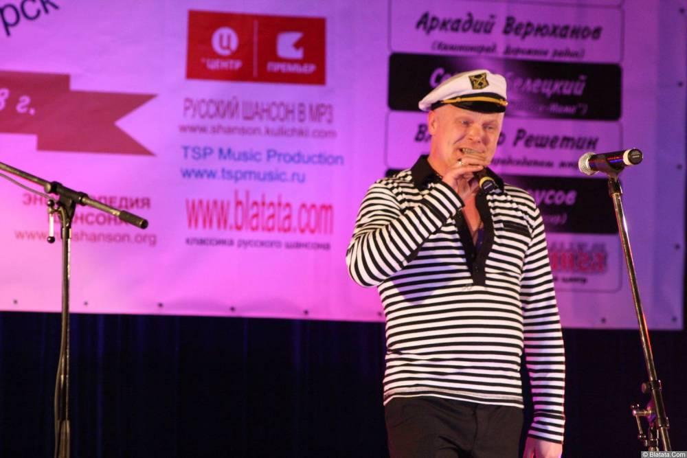 Саша Адмирал 13-14 декабря 2008 года на фестивале Хорошая песня 2