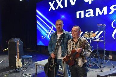 Павел Берденников и Алексей Дулькевич на 24-м фестивале памяти Аркадия Северного 2