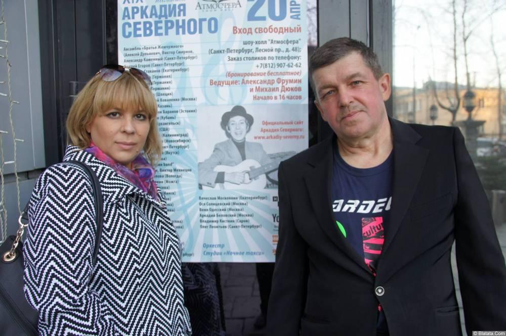 Марина Смирнова фото с XIX фестиваля памяти Аркадия Северного с Евгением Любимцевым
