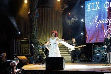 Ирина Каспер фото с XIX фестиваля памяти Аркадия Северного 32
