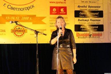 Ирина Маулер 7