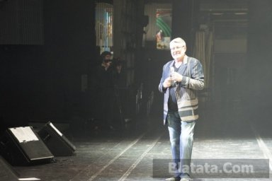 Фото с 20-го фестиваля памяти Аркадия Северного 28