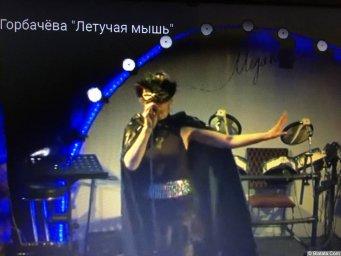 Елена Горбачева. Выступление на фестивале «Гуляй, душа!» в Москве.