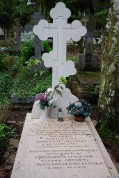 Могила Романовских на кладбище Сент-Женевьев-де-Буа