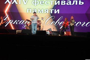 Илья Матраков на 24-м фестивале памяти Аркадия Северного 7