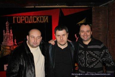 В.Самвелов, В.Годовачев и М.Кравчинский