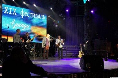 Вася Пряников фото с XIX фестиваля памяти Аркадия Северного 1
