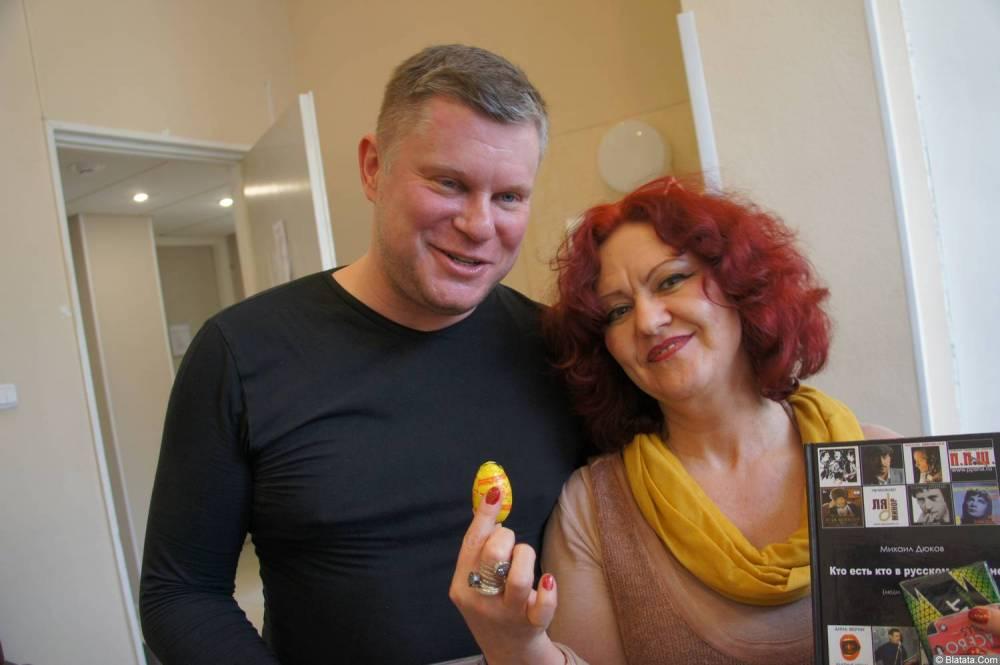 Ирина Каспер с яйцом и Михаил Дюков на XX-м фестивале памяти Аркадия Северного 12 апреля 2015 г.