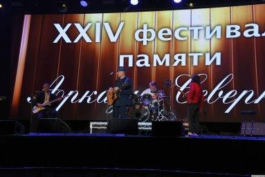 Владимир Марченков на 24-м фестивале памяти Аркадия Северного 5