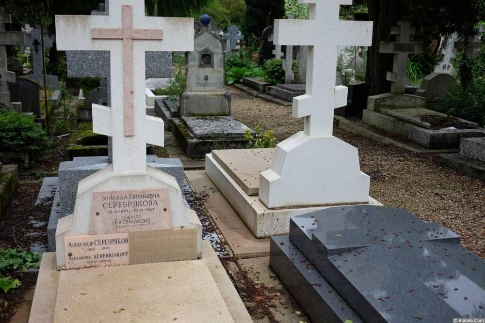 Могила Серебряковых на кладбище Сент-Женевьев-де-Буа 2