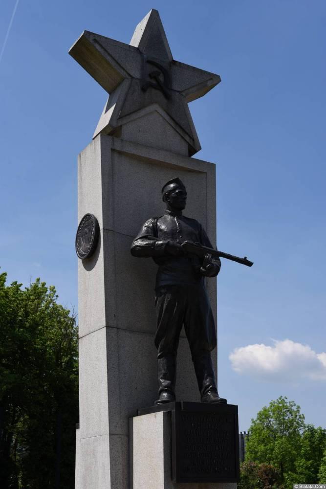 Памятник советском солдату
