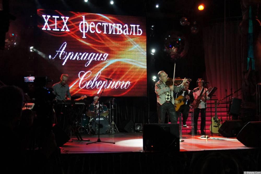 Алексей Дулькевич на сцене XIX фестиваля памяти Аркадия Северного 9