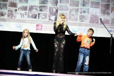 Таня Тишинская и дети