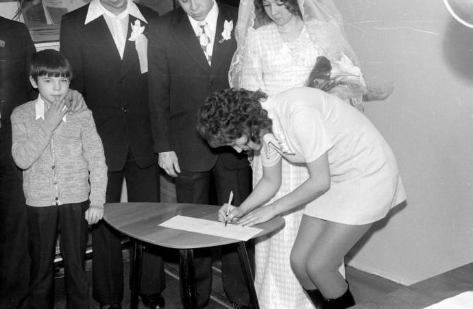 Невеста расписывается 1975 год