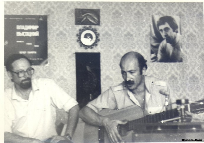 Александр Розенбаум и Шишкин
