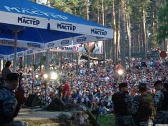 Выступление Олега Митяева на Ильменском фестивале 10 июня 2016 года