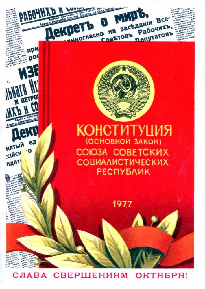 С праздником 7 ноября, советская открытка. Художник А. Бойков