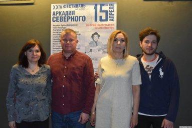 Наталия Звездина и Аркадий Фрумин 21