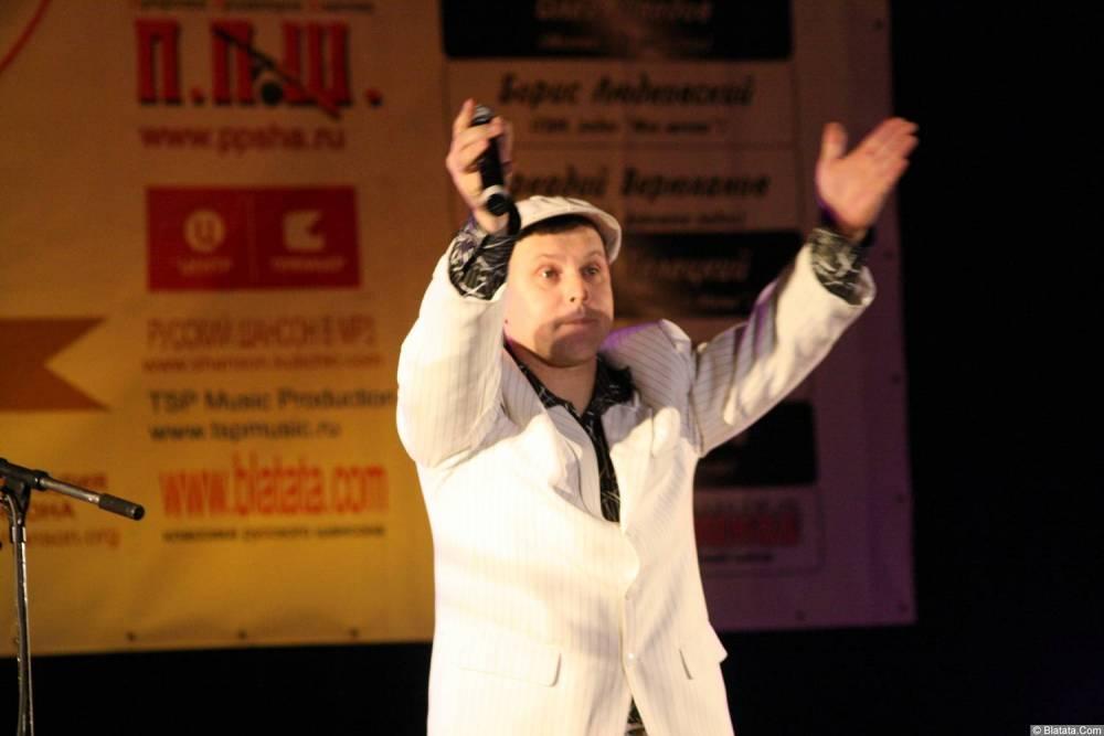 Юрий Белоусов 13 декабря 2008 года на фестивале Хорошая песня 5