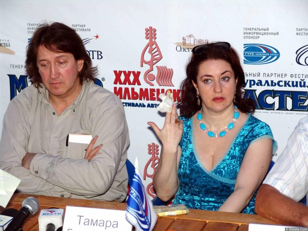 Олег Митяев с Тамарой Гвердцители