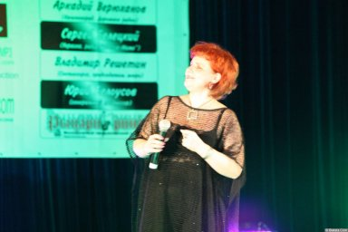 Ляля Рублёва 13 декабря 2008 года на фестивале Хорошая песня 11