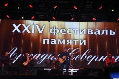 Владимир Марченков на 24-м фестивале памяти Аркадия Северного 6