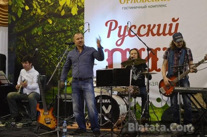Сергей Родня 10