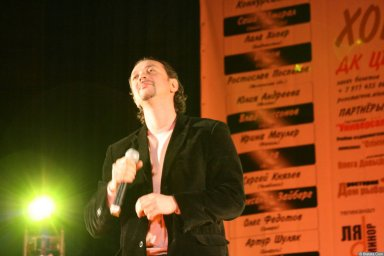 Виталий Волин 13-14 декабря 2008 года на фестивале Хорошая песня 12